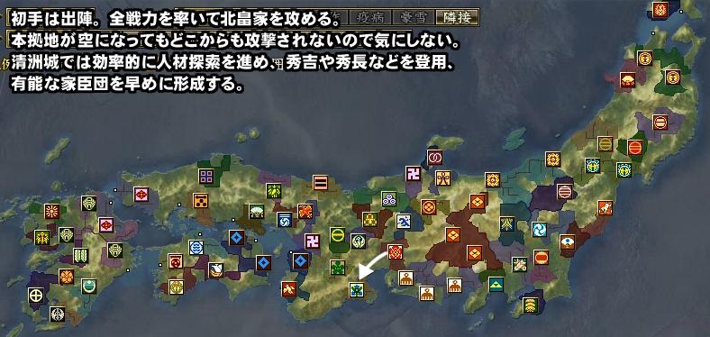 信長 の 野望 天道 with パワー アップ キット